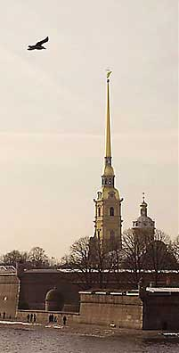 St. Petersburg: Peter and Paul Fortress