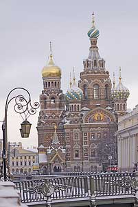 St. Petersburg: The Cathedral of Our Savior on the Spilled Blood